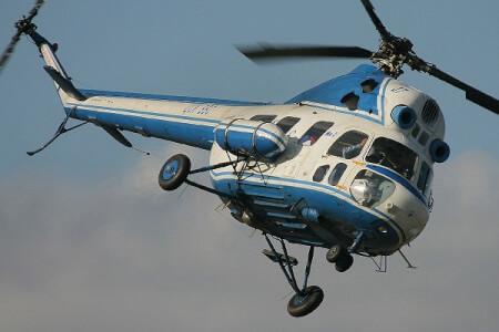 Vol  en Hélicoptère pour mon EVG à Minsk | Enterrement de vie de garçon | idée enterrement de vie de garçon | activité enterrement de vie de garçon | idée evg | activité evg
