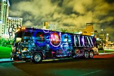 Party Bus  pour mon EVJF à Lyon | Enterrement de vie de jeune fille | idée evjf | idée enterrement de vie de jeune fille | activité evjf |activité enterrement de vie de jeune fille